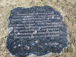 Веломаршрут (velorout) Днепровские кручи«Парк Славы»
