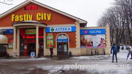 Веломаршруты (velorout) Киевщина. Фастовщина (радиалка) Описание маршрута.