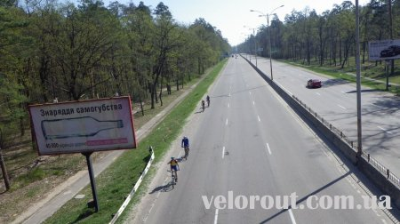 Веломаршруты (velorout) Киевщина. Киев - Мощун (Описание)