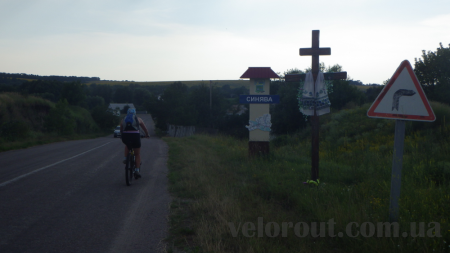 Веломаршруты (velorout) Мироновка - Белая Церковь. Вдоль реки Рось. (Описание маршрута)