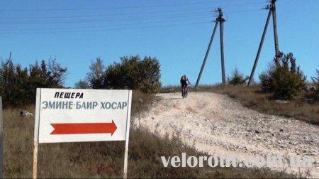 Веломаршрут (veloroute). Велотур по Крыму осень 2011.  День 4   (Художественная часть).